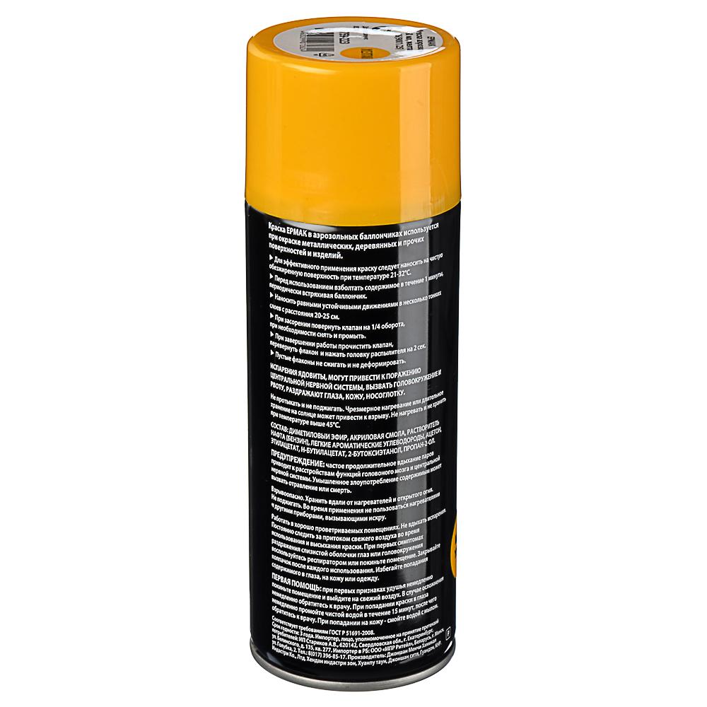 ЕРМАК Краска аэрозоль 400мл, желтая 06(9001/25)