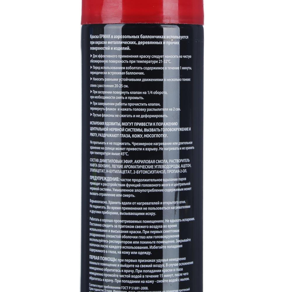 ЕРМАК Краска аэрозоль 400мл, красная 04(9001/6)