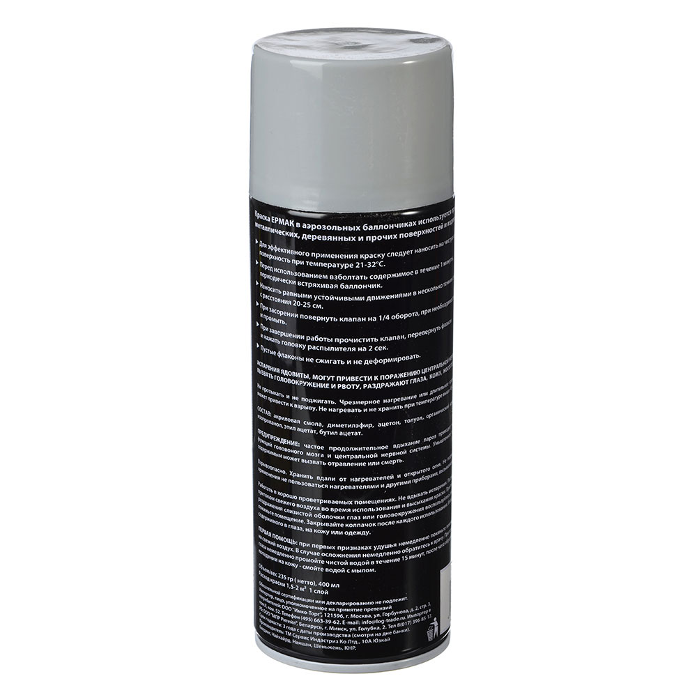 ЕРМАК Краска аэрозоль 400мл, серебристо-серая 25(9001/125)