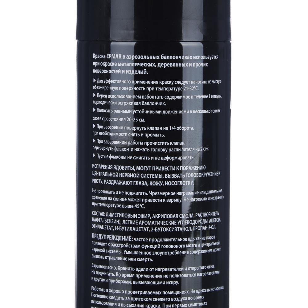 ЕРМАК Краска аэрозоль 400мл, черная, глянцевая 02(9001/39)