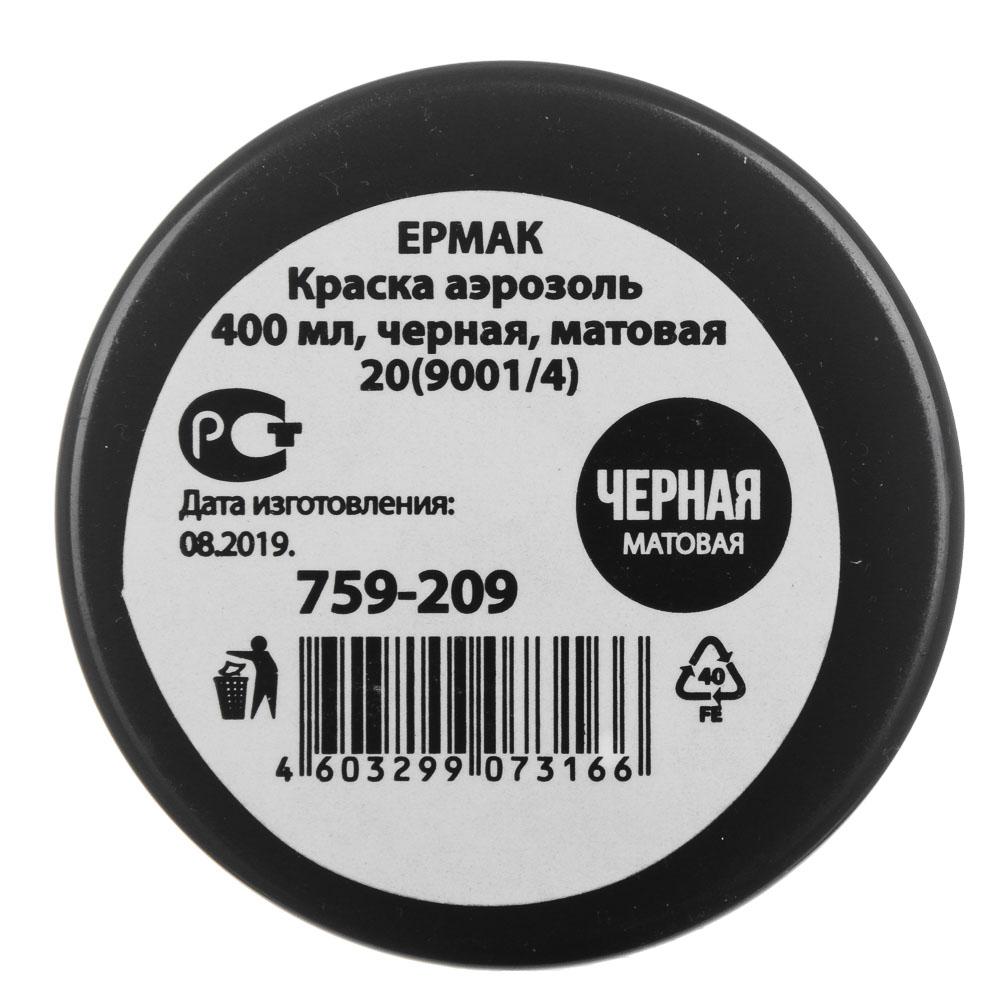 ЕРМАК Краска аэрозоль 400мл, черная, матовая 20(9001/4)