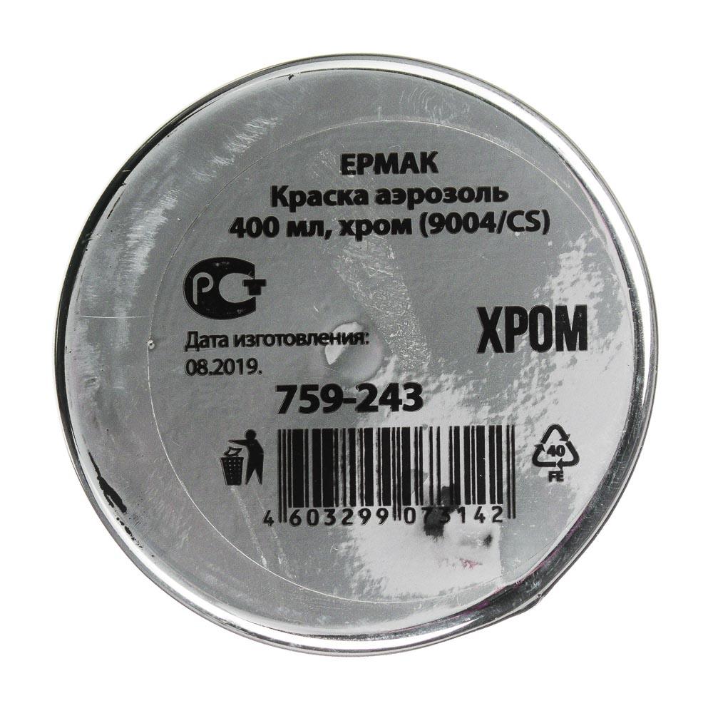 ЕРМАК Краска аэрозоль 400мл, хром (9004/CS)