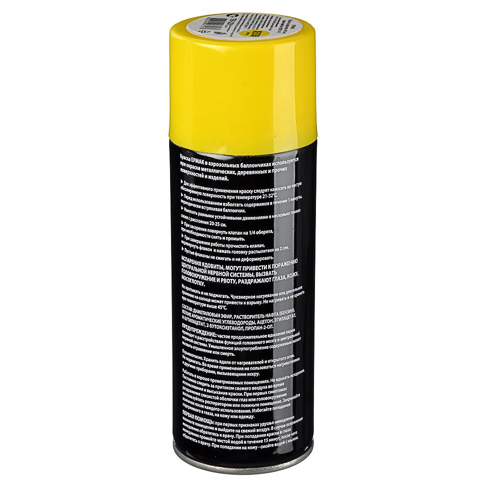 ЕРМАК Краска аэрозоль 400мл, ярко-желтая (9001/41)