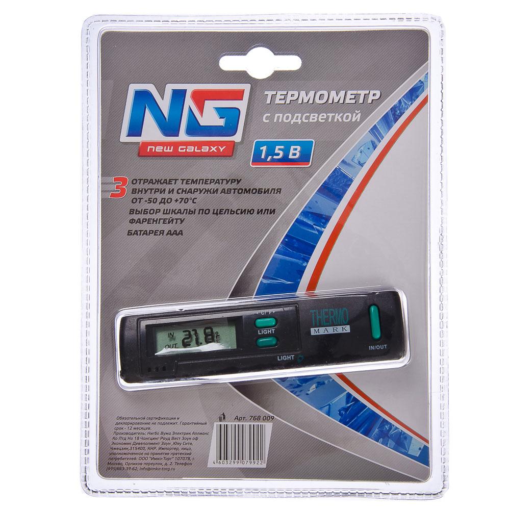 NEW GALAXY Термометр наружный In Out 16.01.001