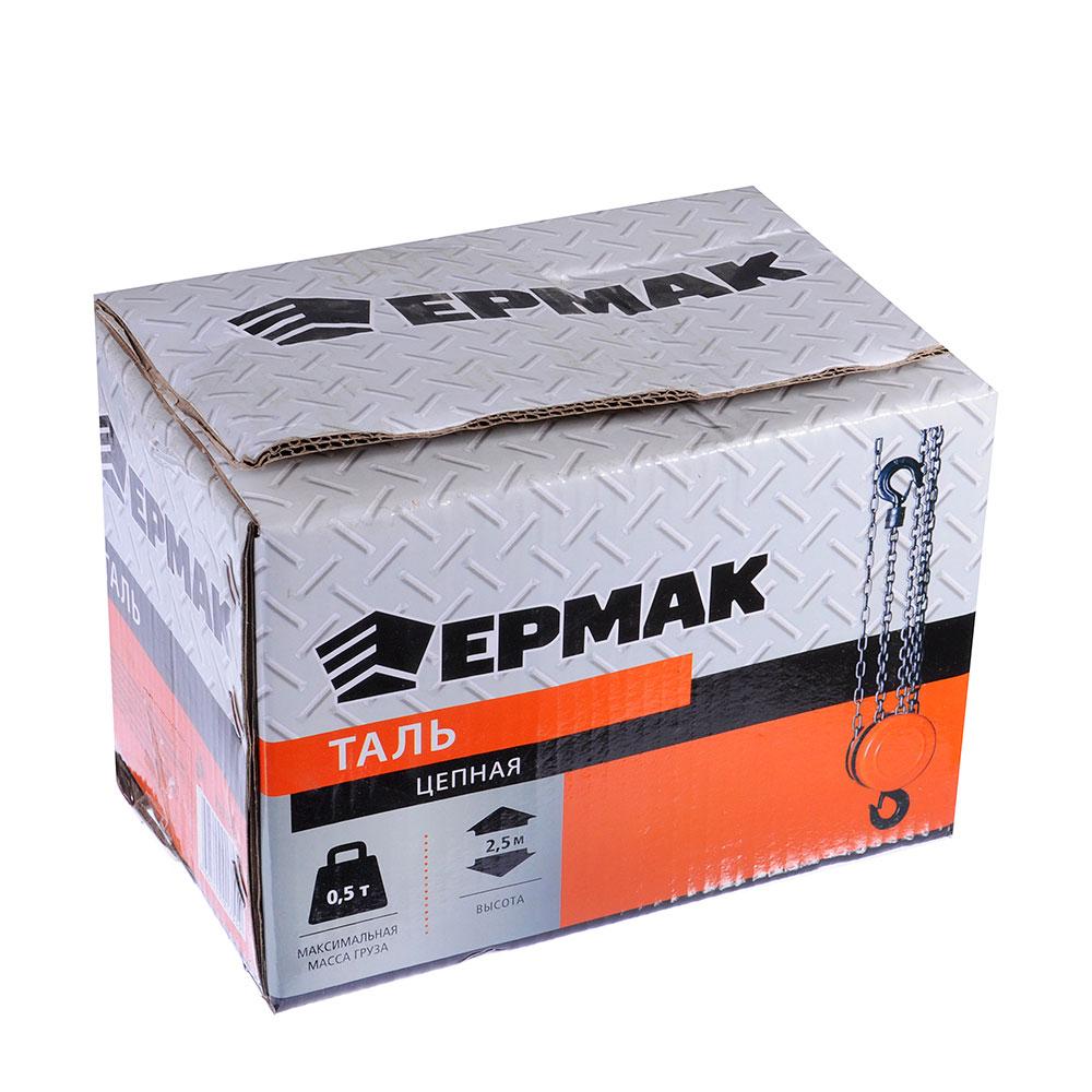 ЕРМАК Таль цепная 0,5т, высота 2,5м, TR9005