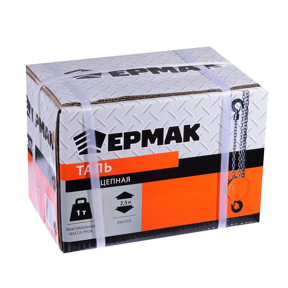 ЕРМАК Таль цепная 1,0т, высота 2,5м, TR9010