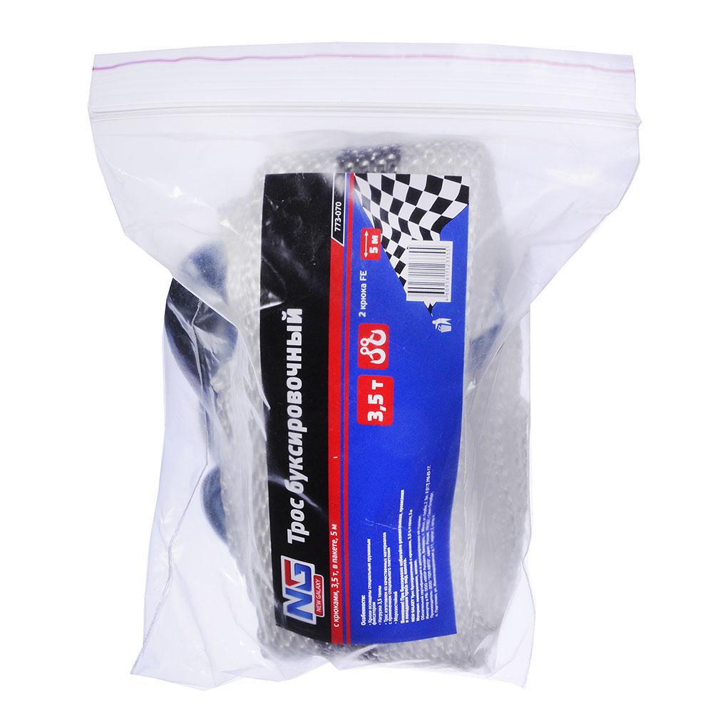 NEW GALAXY Трос буксировочный с крюками, 3,5т, в пакете, 5м
