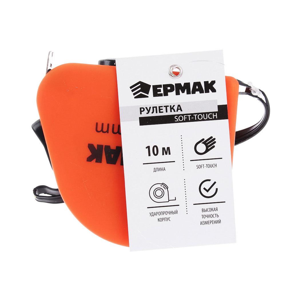 ЕРМАК Рулетка софт-тач 10м
