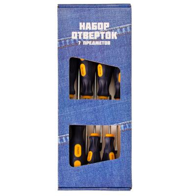 Набор отверток 7пр 9038 оранжево-синяя ручка