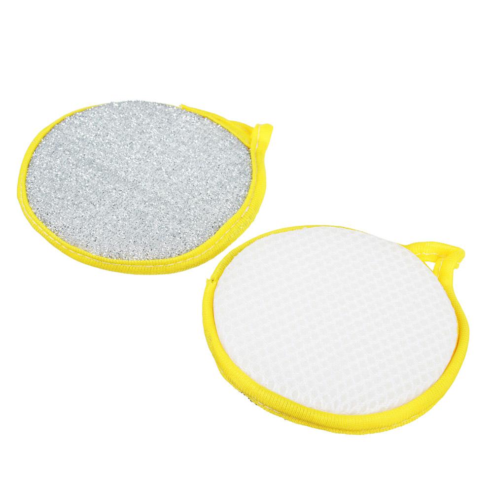 Набор губок для посуды 2шт, махровые, поролон, 12 см, 2 цвета, VETTA