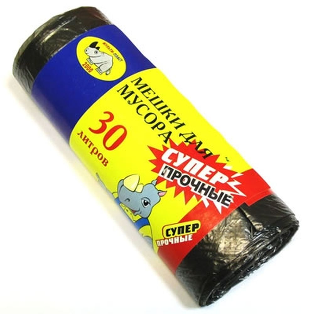 МУЛЬТИПЛАСТ Мешки для мусора 30л, 20шт, 8 микрон, прочные, арт.020509/960065