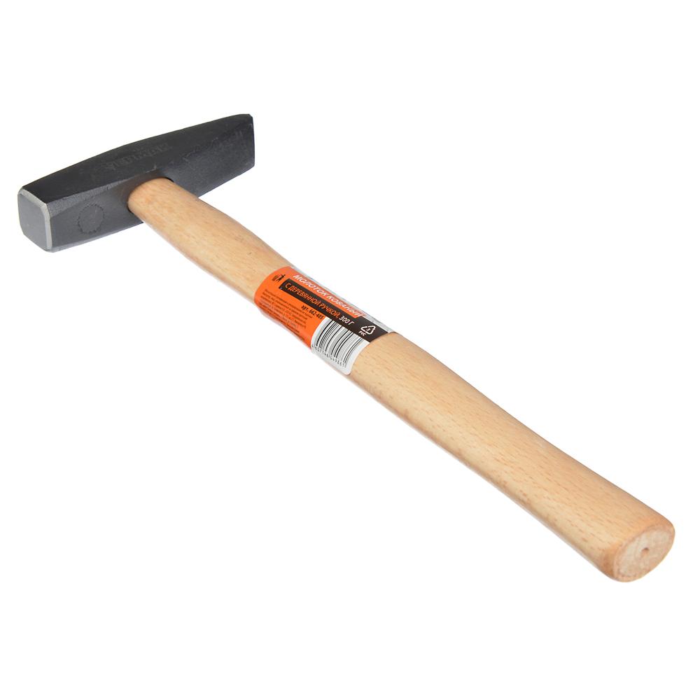 ЕРМАК Молоток кованый с деревянной ручкой 300гр.