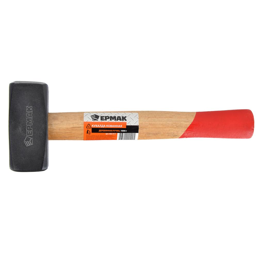 ЕРМАК Кувалда кованая с деревянной ручкой 1000гр.