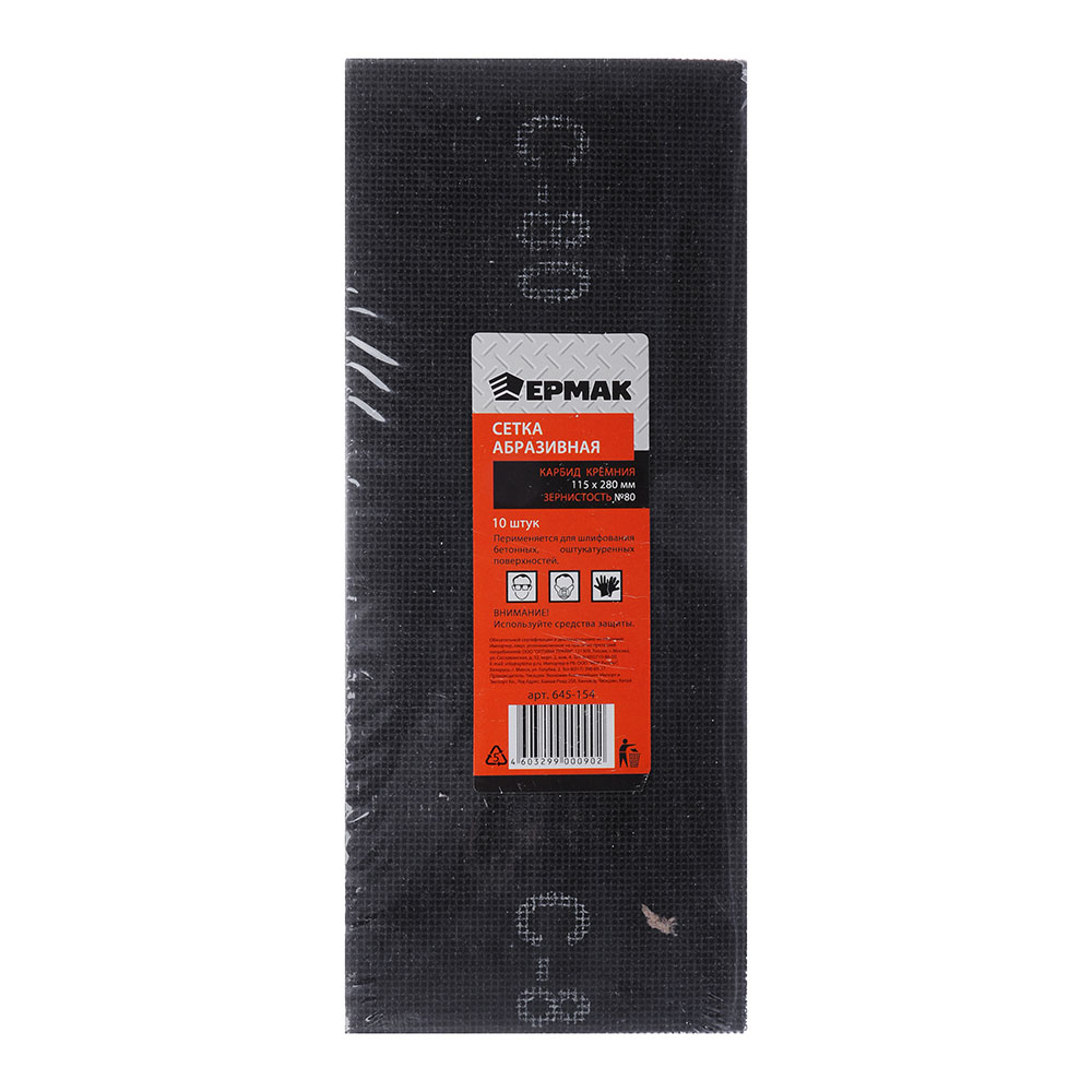 ЕРМАК Сетка абразивная /карбид кремния/ 115х280 Р80 (цена за 10шт)