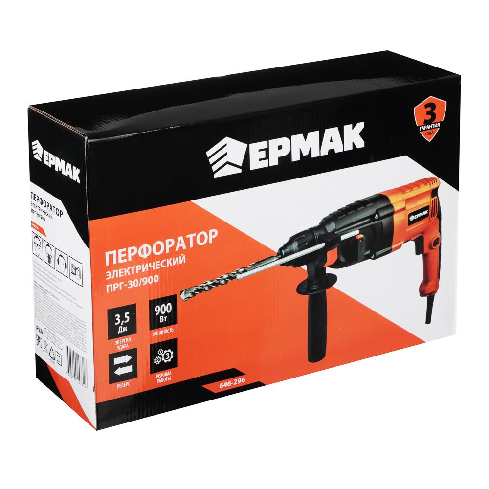 ЕРМАК Перфоратор электр. ПРГ-30/900, 900 Вт, горизонт., SDS plus (кейс)