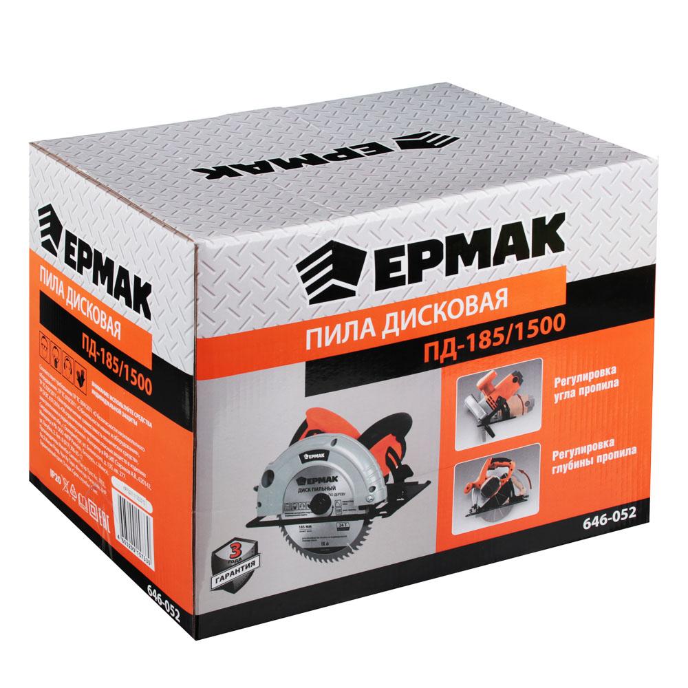 Дисковая пила ЕРМАК ПД-185/1500, 1500 Вт, 185х 20 мм