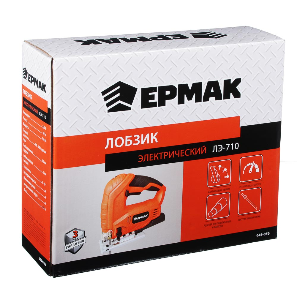 Лобзик электрический ЕРМАК ЛЭ-710/Б-ЛЗ, 710Вт, б/з патрон, регулятор скорости