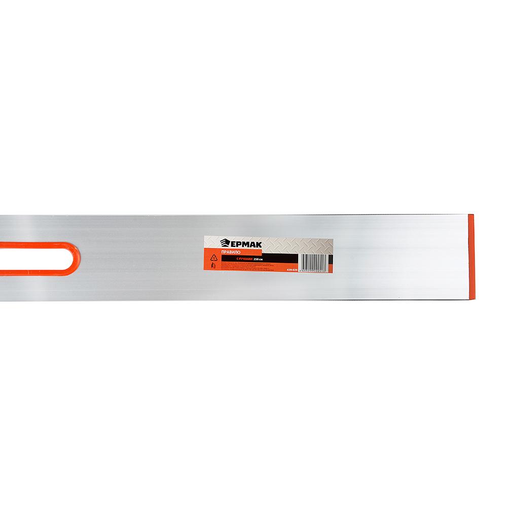 ЕРМАК Правило с ручками 250см
