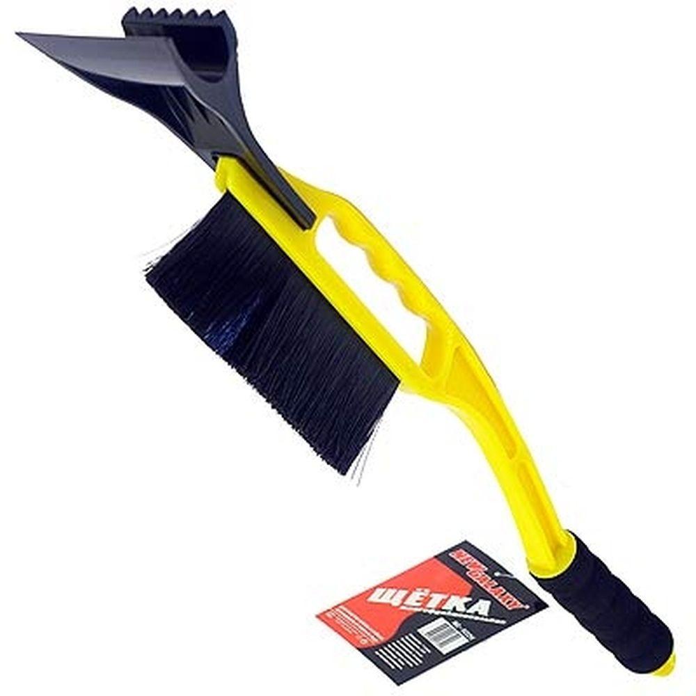 NEW GALAXY Щетка сметка+скребок XP 502H, желтая, 55 см
