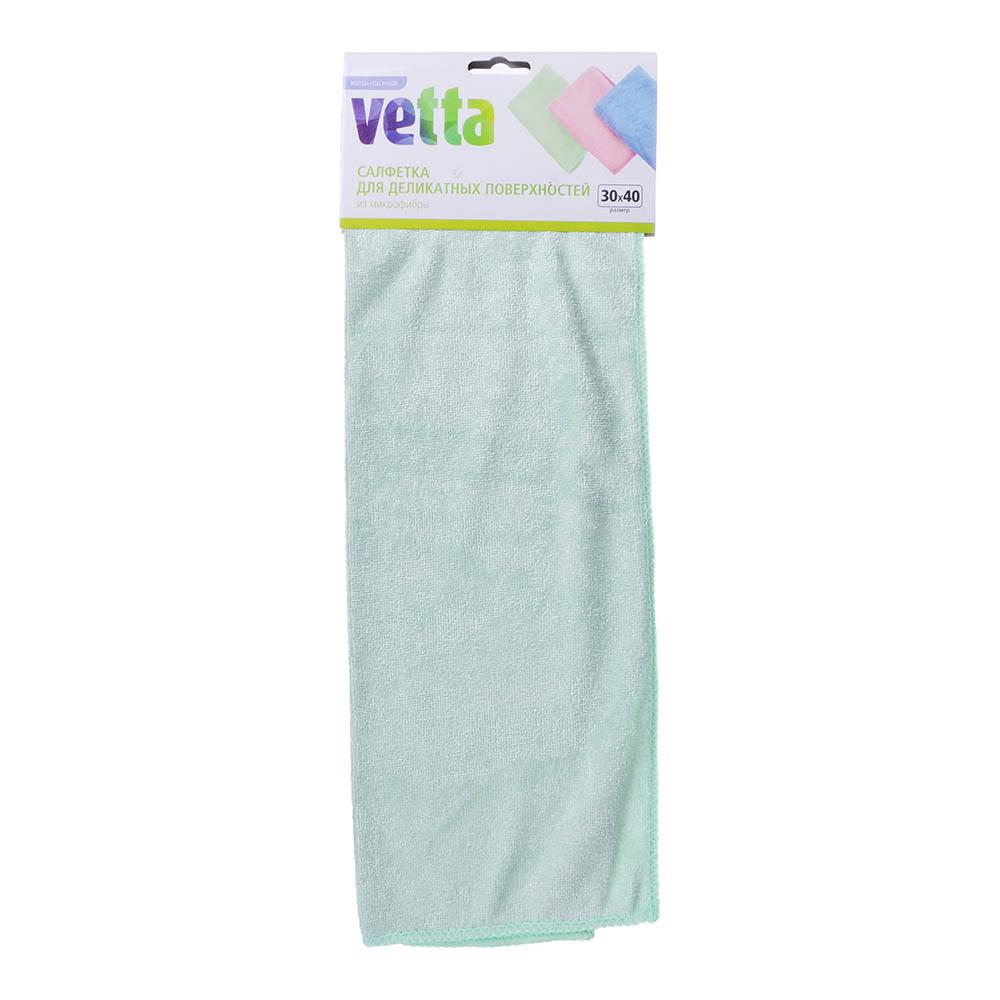 Салфетка для деликатных поверхностей из микрофибры, 30х40 см, 280 г/кв.м, 3 цвета, VETTA