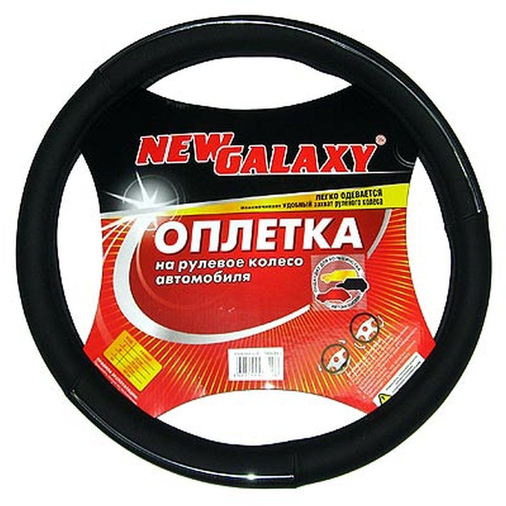 "NEW GALAXY Оплетка руля, экокожа, с ""метал"". молдингом, черный, разм. (L) JU-80204BK/BK"
