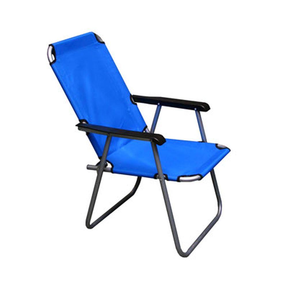 Кресло складное 56х47х87см КТ-303 бол
