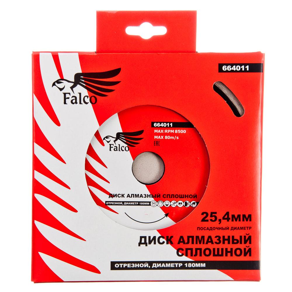 FALCO Диск алмазный отрезной сплошной 180х25,4мм