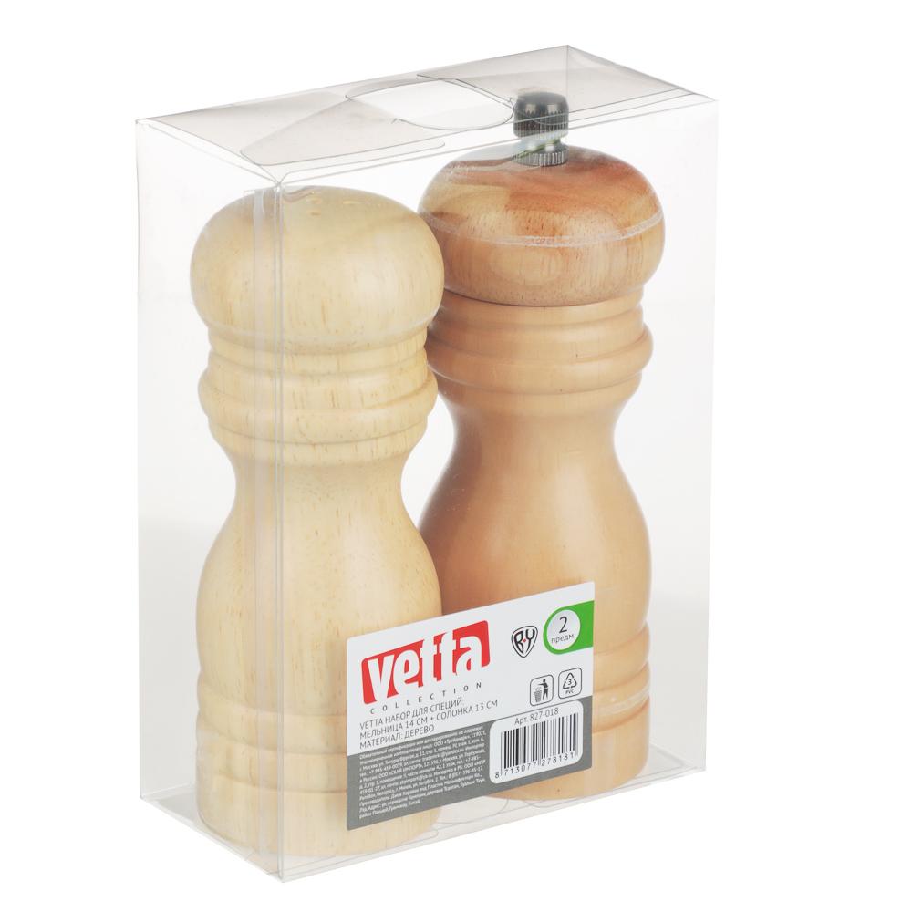 VETTA Набор для специй 2пр. мельница 14см + солонка 13см, дерево, P6 9905SP