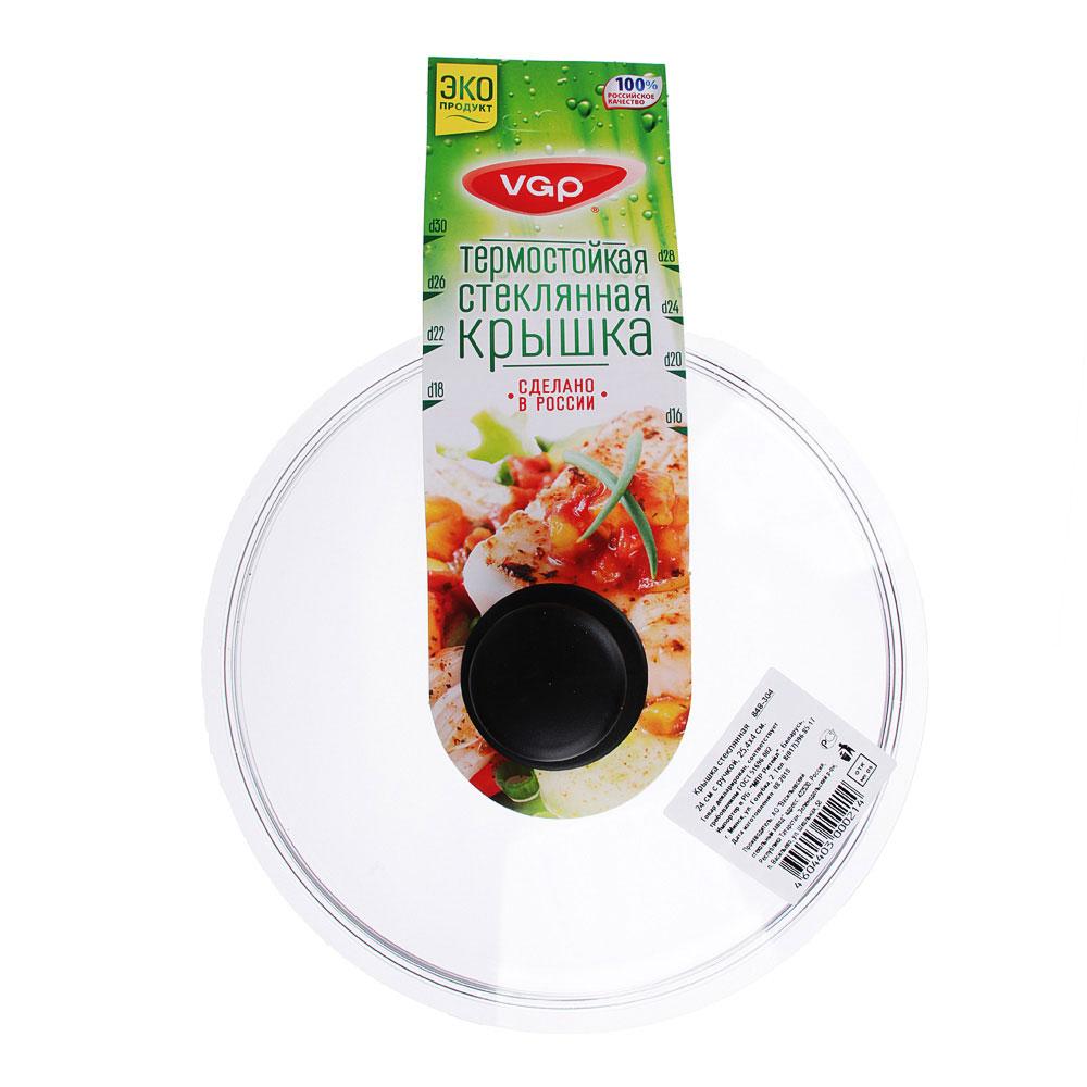 Крышка для сковороды d.24 см VGP, стеклянная, с ручкой