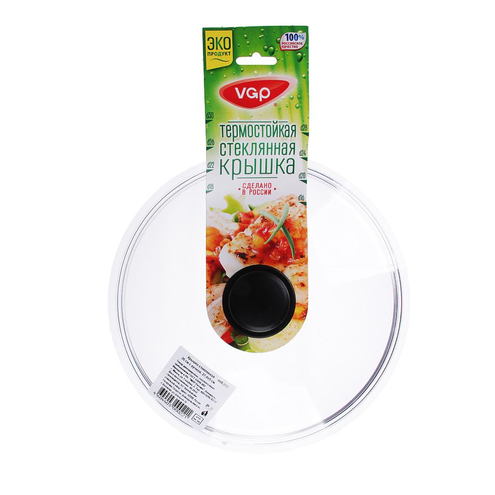 Крышка для сковороды d.26 см VGP, стеклянная, с ручкой