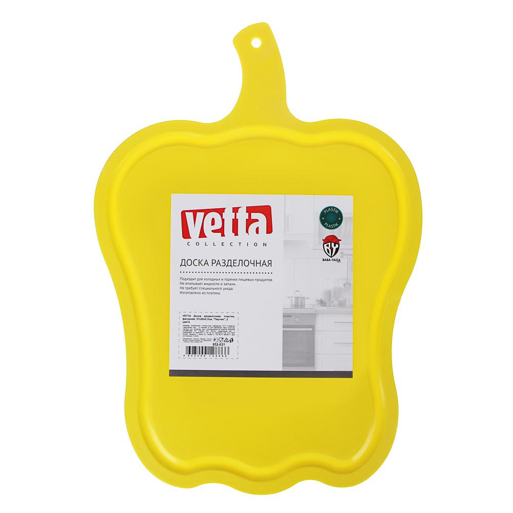 Доска разделочная в форме перца VETTA, 37x26x0,3 см, пластиковая