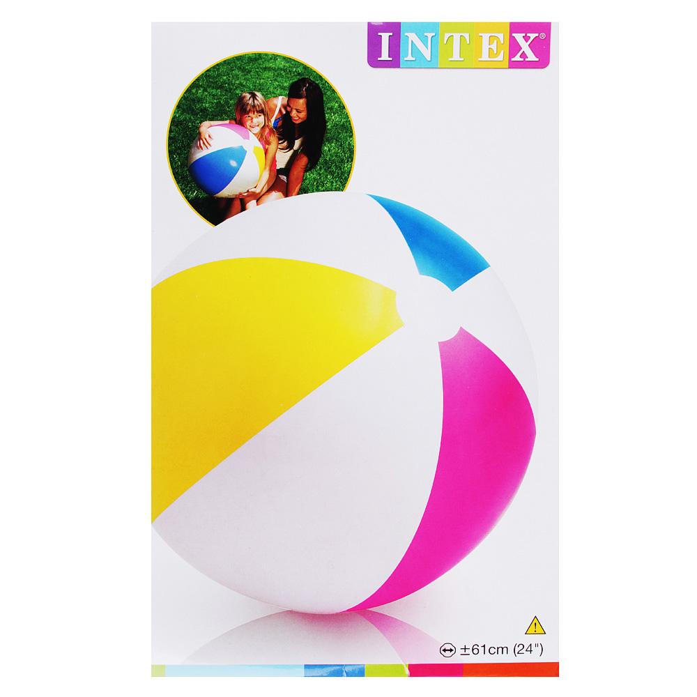 Надувной мяч INTEX 59030 Дольки d. 61 см