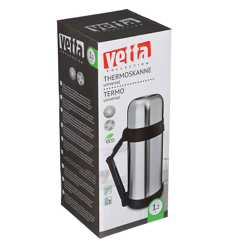 """Термос VETTA """"Туристический"""" с широким горлом, 1,2 л, нержавейка"""