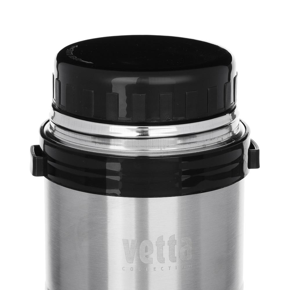 Термос металлический VETTA Суповой 0,50л с широким горлом