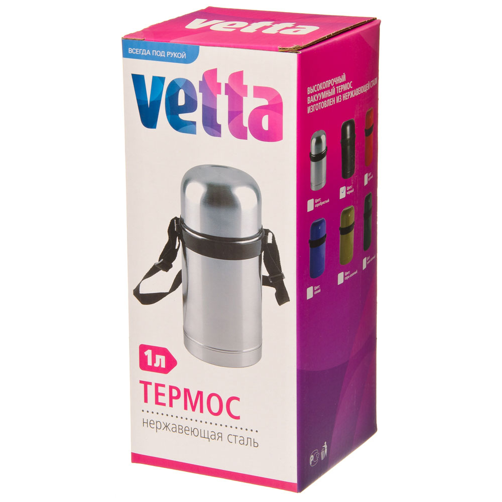 """VETTA Термос металлический """"Суповой"""" с широким горлом 1,00л черный"""