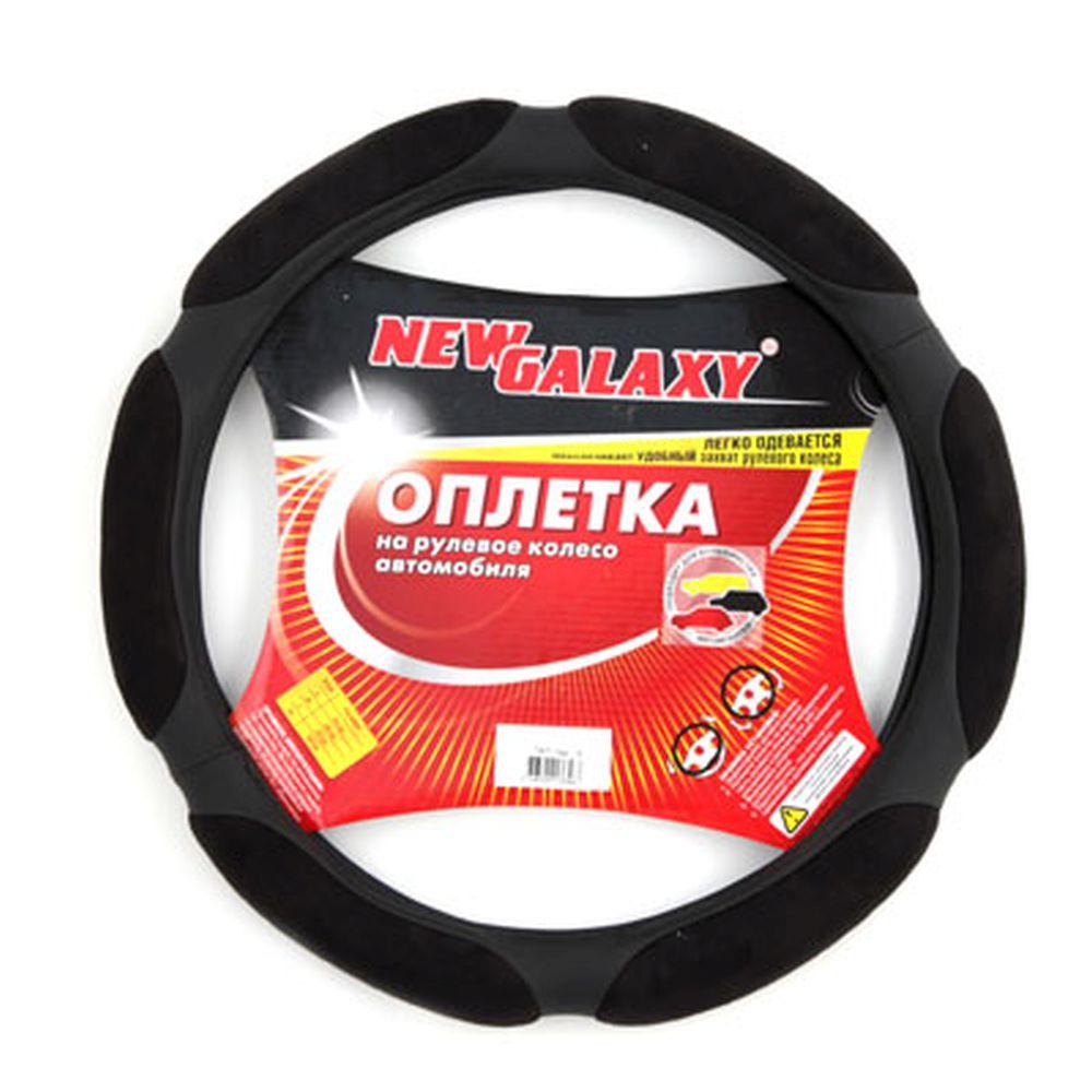 NEW GALAXY Оплетка руля, спонж, 6 подушек, черный, разм. (XL)