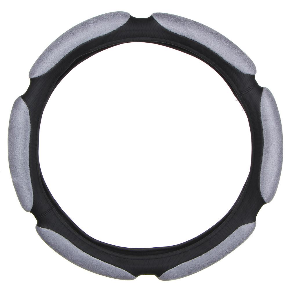 NEW GALAXY Оплетка руля, спонж, 6 подушек, серый, разм. (M)