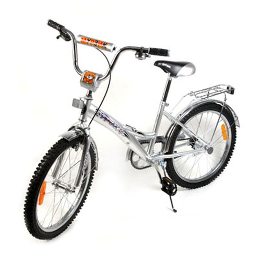 "Велосипед 20"" Maxxpro V1-20, комб. тормоз"