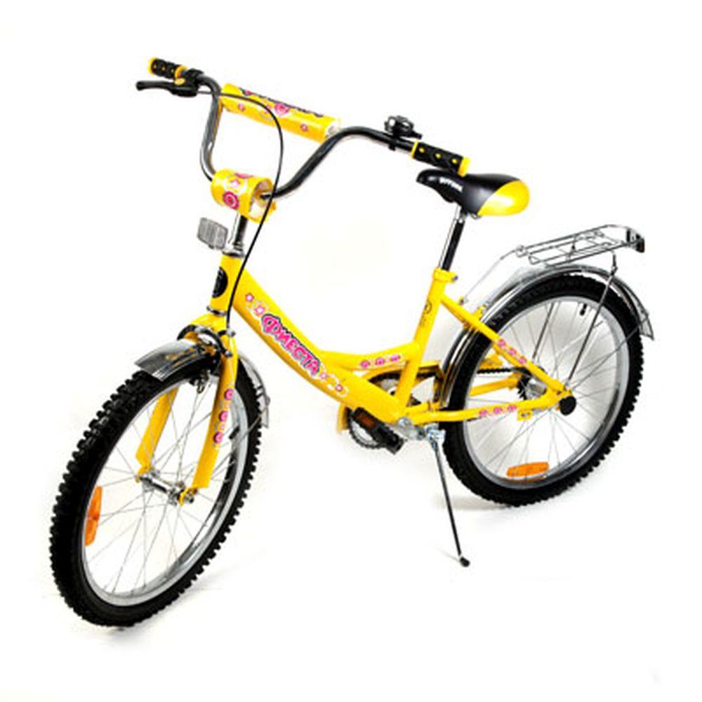 "Велосипед 20"" Maxxpro V1-20, комб. тормоз, фиолет."