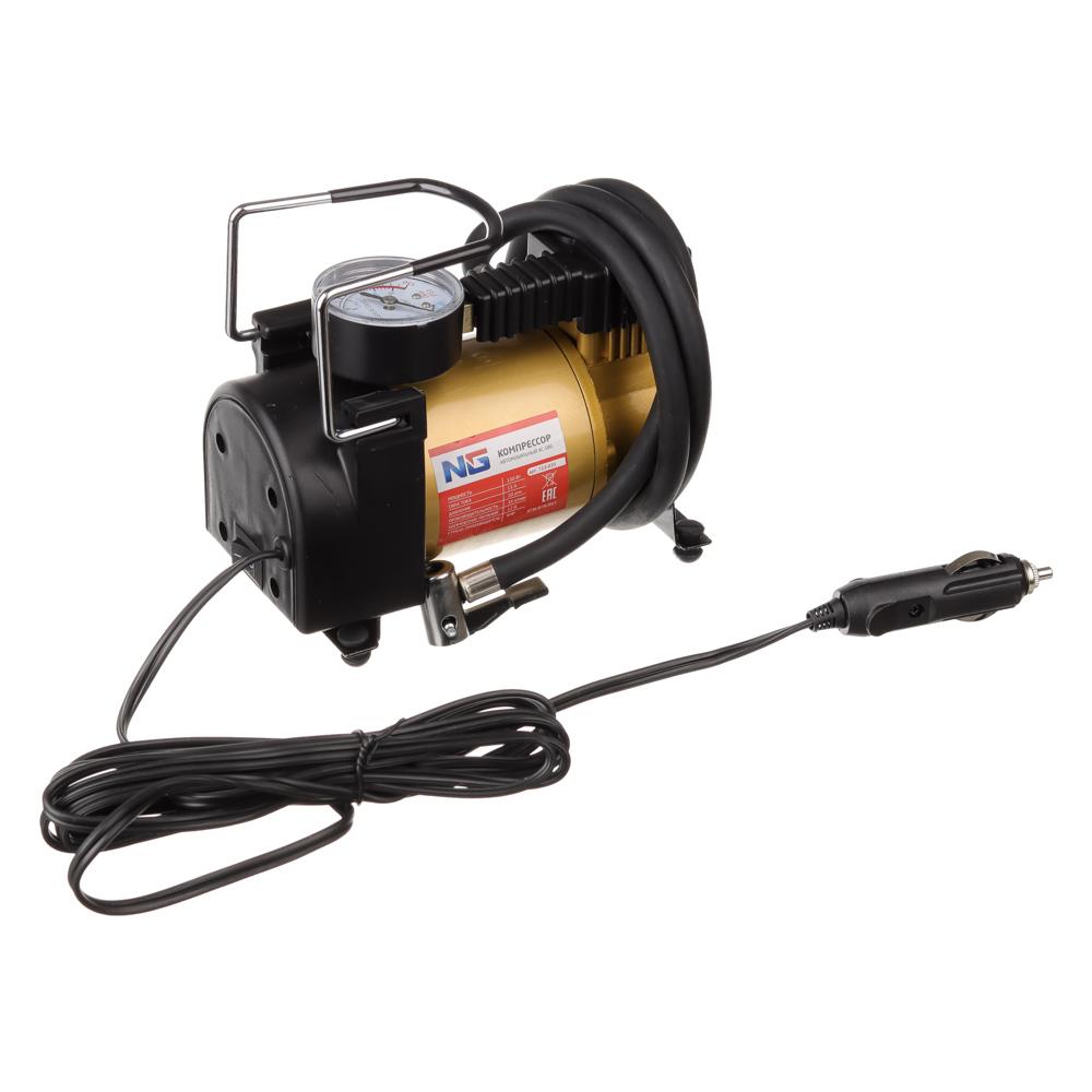 NEW GALAXY Компрессор автомобильный АС-580, тип Торнадо, в кейсе, 35 л/мин, 150Вт