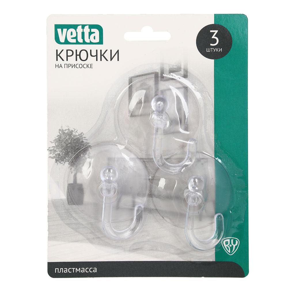 ВЕСЕЛЫЙ РОДЖЕР Набор крючков 3шт на присоске прозрачные, WF-058