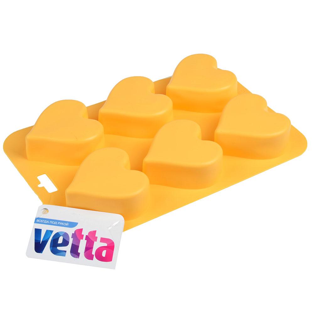 Форма для выпечки VETTA Сердечки, 16,5х24,5 см, силикон