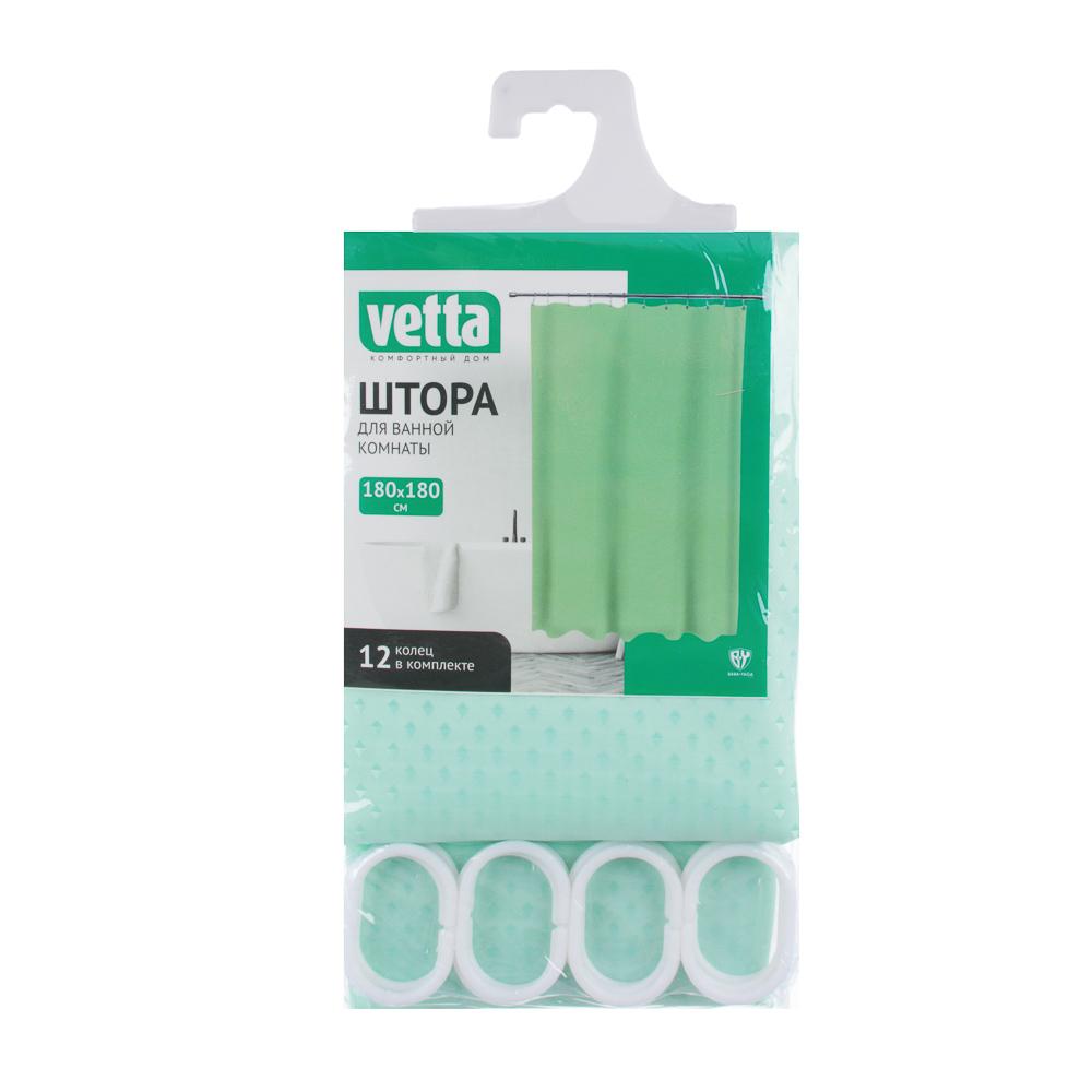 """VETTA Шторка для ванной, полиэстер, 180x180см, """"Зеленые просторы"""""""
