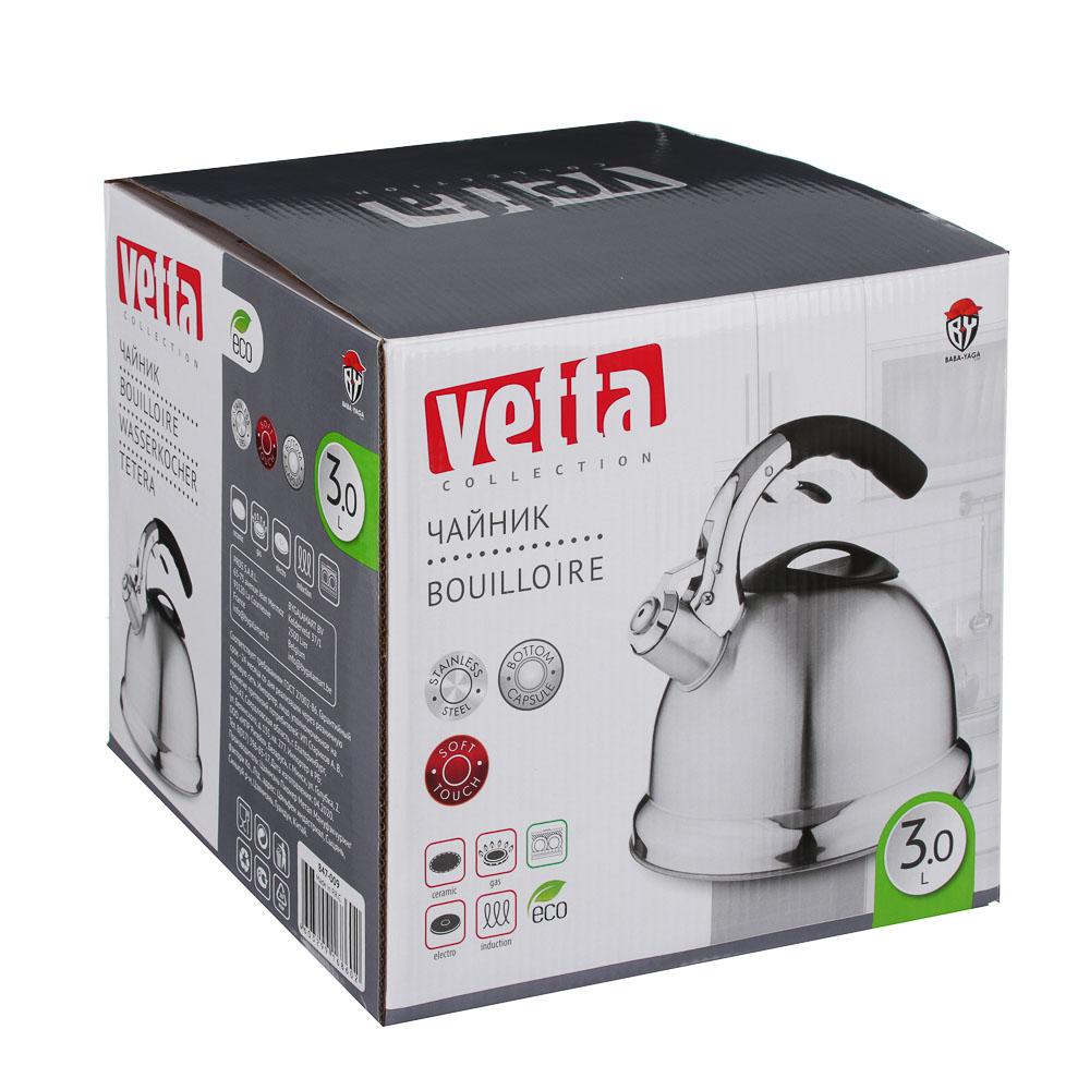 Чайник со свистком 3,0 л VETTA Вена, нержавейка, индукция