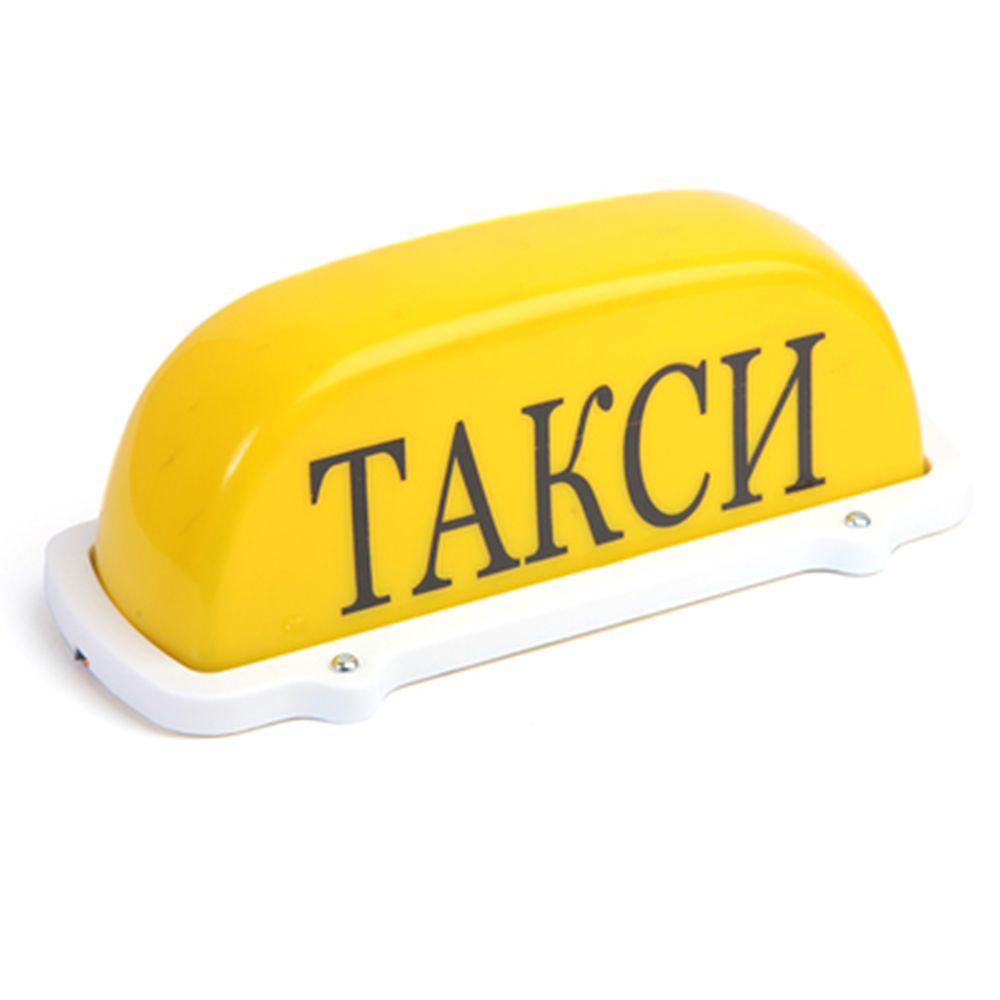 """NEW GALAXY Знак """"Такси"""" на магнитах (такси), TL101R"""
