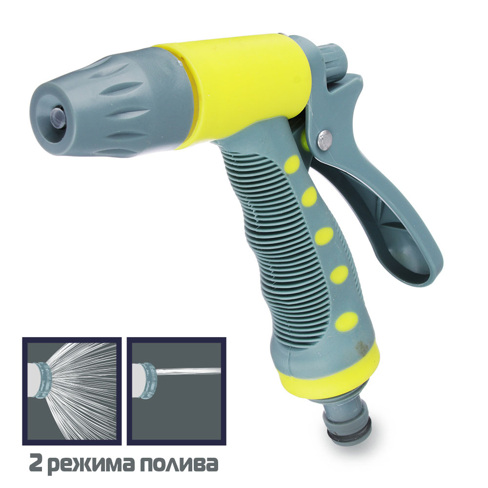 Пистолет для полива с регулятором напора воды, пластиковый, 4х14х21, INBLOOM