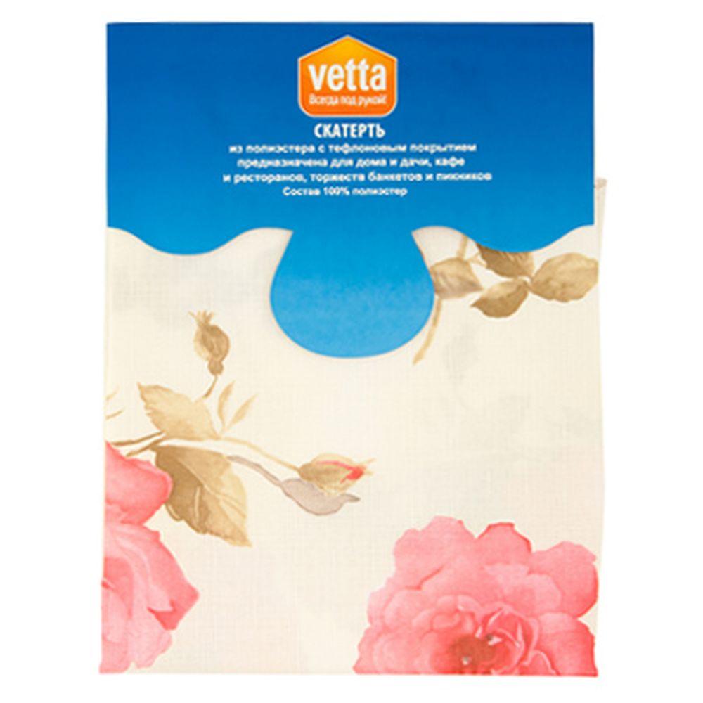 VETTA Скатерть п/э с тефлон. покр. 150x120см, 2 дизайна, арт YQL-TB041 YQL-TB043