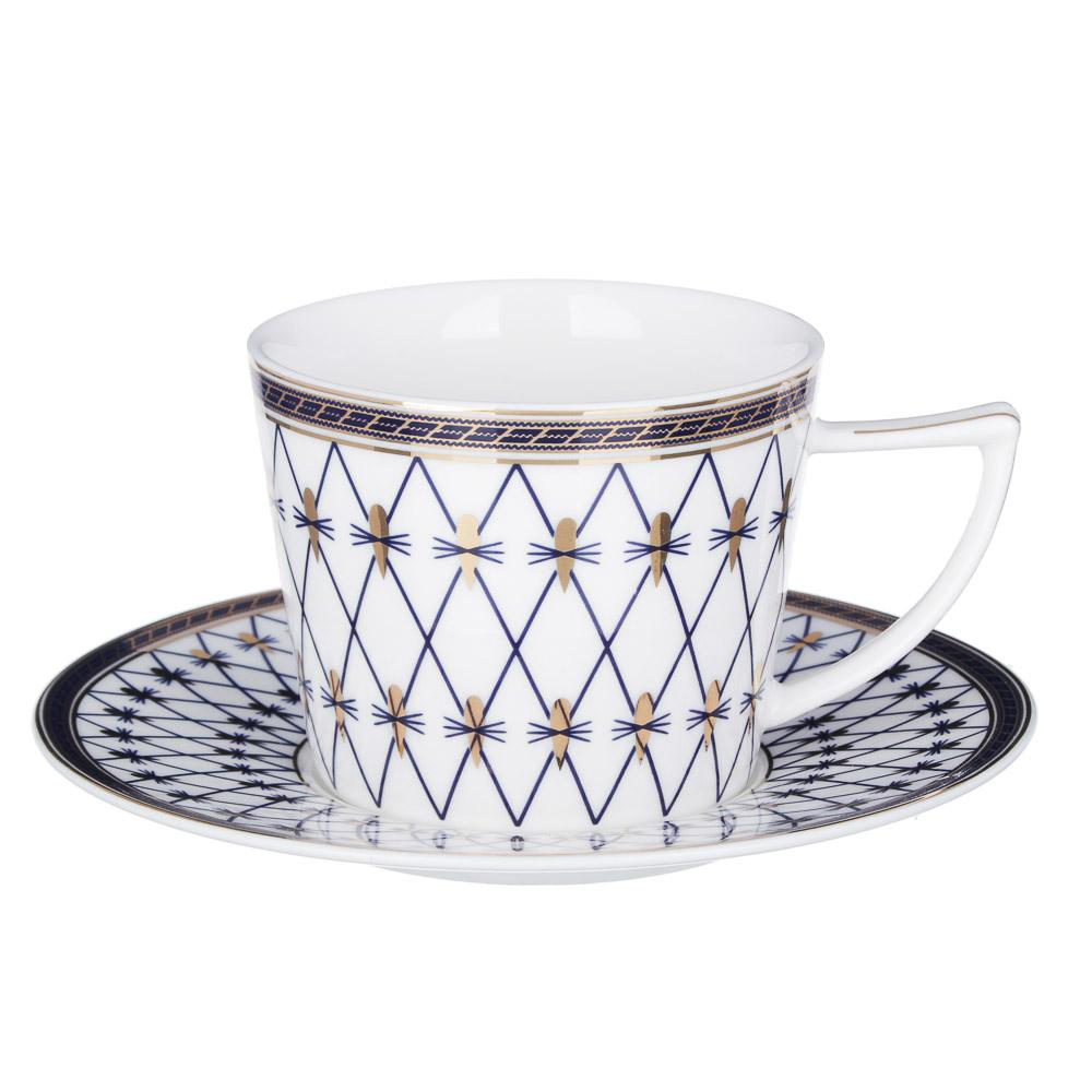 Набор чайный 2 пр. Ариана 230 мл, стекло, подар.уп 10GF49-IV-1