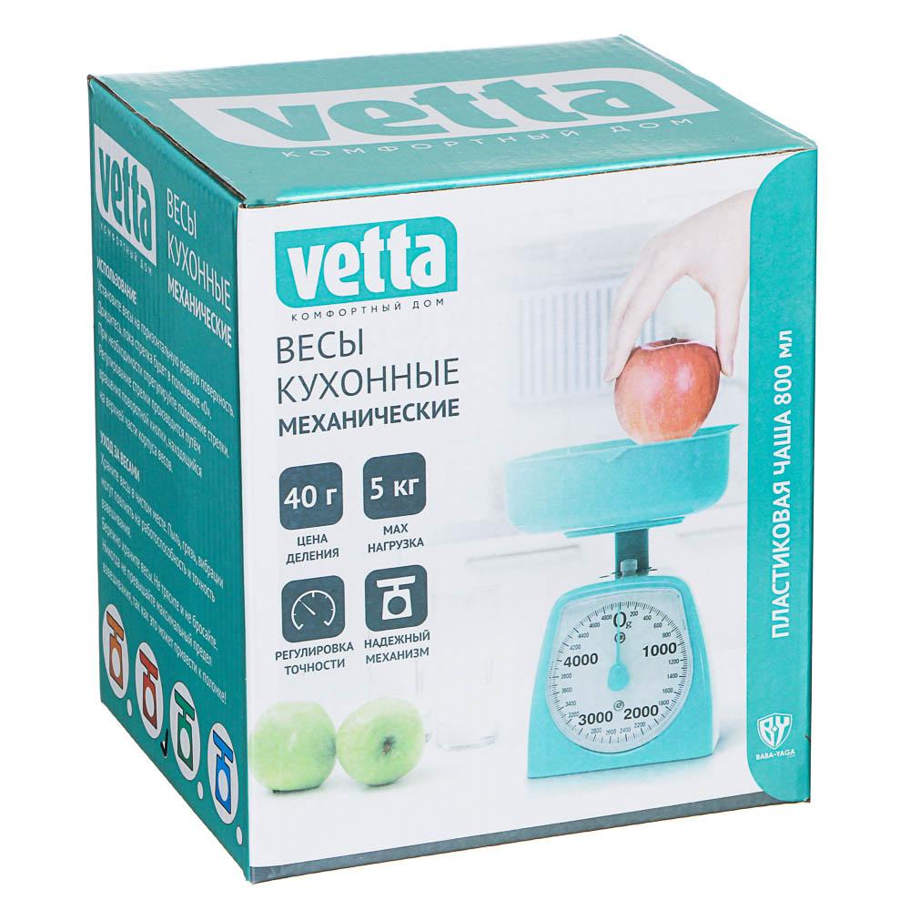 VETTA Весы кухонные механические с пластиковой чашей 800мл, макс.нагр. до 5кг, 4 цвета, арт.СХ-129