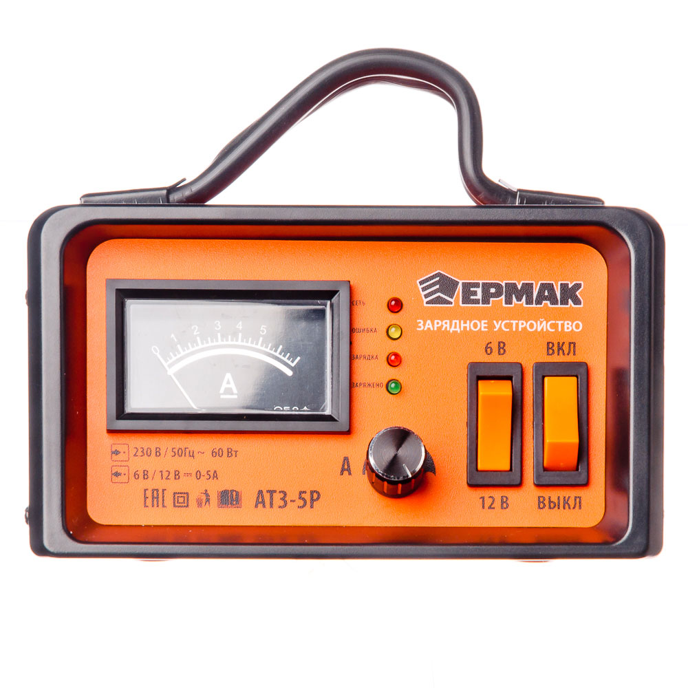 Зарядное устройство трансформаторное автомат АТЗ-5Р, 0-5A, 6В/12В, металлический корпус, регулировка